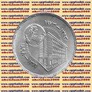 """1973 Egypt Egipto البنك الأهلي Silver Coin""""National Bank of Egypt"""",KM#438,25Pt."""