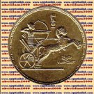 "1955 Egypt Egipto Египет Ägypten Gold Coins "" Egyptian National Day "",1 P,#KM387"