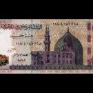 """Egypt Egito Egipto Egitto Ägypten New Issue 200 Pound,2015 """"Hisham Ramez"""" ,P 69"""