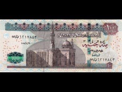 """EGYPT Egito Egipto �гипе� �صر �gypten 100 Pound,2015/16 """"Tarek Hassan Amer """"P 67"""