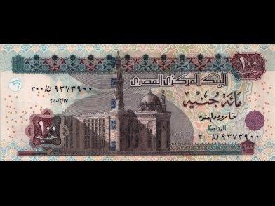 "EGYPT Egipto �гипе� �gypten 100 Pounds,2010 ""Farouk A.El Okda"",Replacement ,P 67"