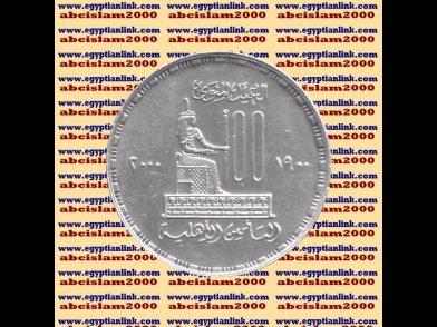"2000 Egypt �صر Egipto Egitto �гипе� �gypten National Insurance Co"" ,1 P,#KM928"