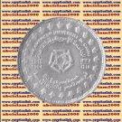 1994 Egypt Egipto Ägypten Silver Coins , American University in Cairo,(AUC), 5 P