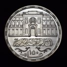 "2017 Egypt Silver coins "" The 150th anniversary of the founding Cairo Khedive """