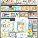 """Egypt, Ägypten, Egipto مصر """"MNH"""" Every Stamp Issued in Egypt in 1988"""