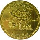2006 Egypt Egipto Египет Ägypten Gold Coin 1 Pound World Environment day
