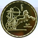 "Year 1955 Egypt National Day 5 Pounds Gold Coin "" Chariot ""KM#388"""