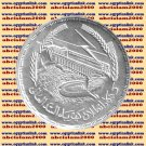 1968 Egypt Egipto مصر Ägypten Silver Coin Power generation - Aswan Dam 1 Pound
