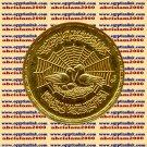 1979 Egypt Egipto Египет Ägypten Gold Coins The Prophet's Hijrah Migration Islam