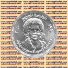 "2010 Egypt Egipto Египет Ägypten Silver Coins "" First Lady Susan Mubarak "" , 1 P"