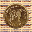 "2004 Egypt Ägypten Gold Coin Egyptian Radio And Television Festival ""KM# 726"""