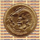 "1980 Egypt Egipto Ägypten Gold Coin Peace Treaty Anwar Sadat 10 Pounds ""KM# 519"""