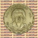 2010 Egypt Egipto Египет Ägypten Gold Coins 1st Lady Suzanne Mubarak  5 Pounds
