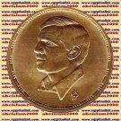 1995 Egypt Egipto Египет Ägypten Gold Coins Abd Al Halim Hafez 5 Pounds KM# 842
