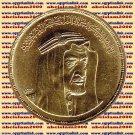 "Year 1976 Egypt Egipto Египет Ägypten Gold Coins "" King Faysal "", 5 P , ""KM#459"""