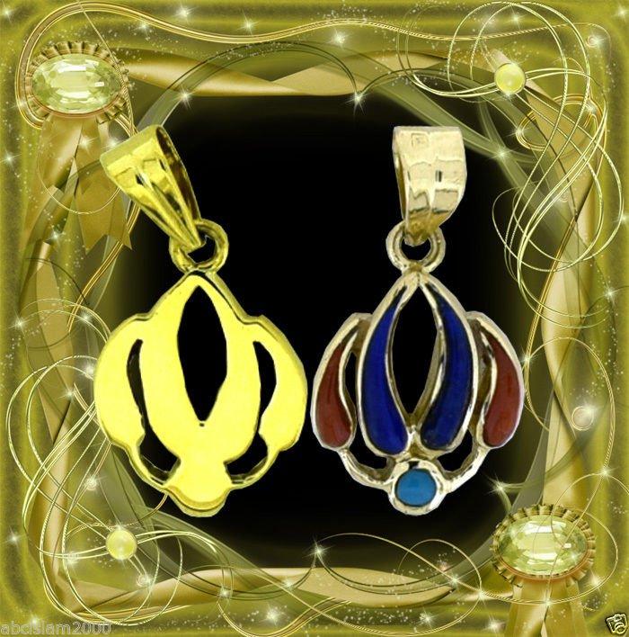 Egyptian HallMark 18 Karat Gold pendant, Egypt Pharao's Lotus Flower W. Gemstone