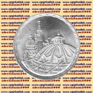 "1986 Egypt Egipto مصر Silver Coins ""Restoration of Parliament Building"",5 P"