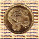 "1987 Egypt Egipto Египет Gold Coins Cairo's regional Subway One Pound ""KM#673"""
