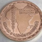 "Egypt Gold Coins Union of the African Parliments ""KM# 696"" 1 Pound Year 1990"