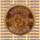 2007 Egypt Egipto Египет Ägypten Gold Coin Egyptian Environment Protection Day