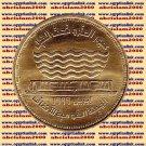 1999 Egypt Egipto Ägypten Gold Coins Cairo Metro Crossing Under the Nile River