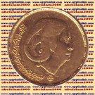 "1976 Egypt Egito Egipto Египет Ägypten Gold Coins "" Om Kutthoum "",1 P , ""KM:#456"