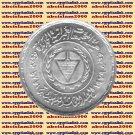 Y 1990Egypt Egipto Ägypten Silver Coins Urban Communities Authority 5 P KM# 697