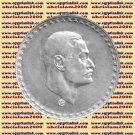 """Year 1970 Egypt Egipto Silver Coins """" Gamal Abdel Nasser-NASSER """" One Pound."""