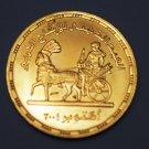 2004 Egypt Egipto Египет Ägypten Gold Coins Chariot  5 Pounds Miltary Production