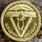 1982 Egypt Egipto Египет Ägypten Gold Coin Libration of Saina Peace 5 Pounds