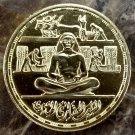 """1979 Egypt Egipto Египет Ägypten Gold Coin """"Egyptian Real Estate Bank""""5 P,KM#492"""