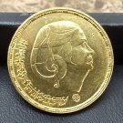 "1976 Egypt Egito Egipto Египет Ägypten Gold Coins "" Om Kutthoum "",5 P , ""KM:#461"