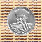 "1998 Egypt مصر Egipto Silver Coin ""Muhammed Metwaly El-Shaarawy"" one pound RARE"