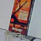 VHS - EXECUTIVE DICISION