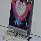 VHS - HUNGER