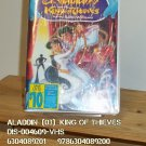 VHS - ALADDIN  (03)  KING OF THIEVES