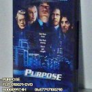 DVD - PURPOSE