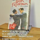 VHS - DEATH OF A SALESMAN