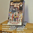 VHS - ERRAND BOY, THE