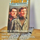 VHS - FORCE 10 FROM NAVARONE