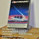 VHS - SOLARBABIES