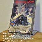 VHS - RUNAWAY TRAIN