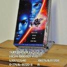 VHS - SUPERNOVA