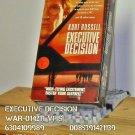 VHS - EXECUTIVE DECISION