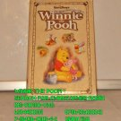 WINNY THE POOH - SEARCH FOR CHRISTOPHER ROBIN
