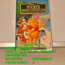 VHS - WINNIE THE POOH - MANY ADVENTURES OF