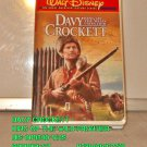 VHS - DAVY CROCKETT - KING OF THE WILD FRONTIER