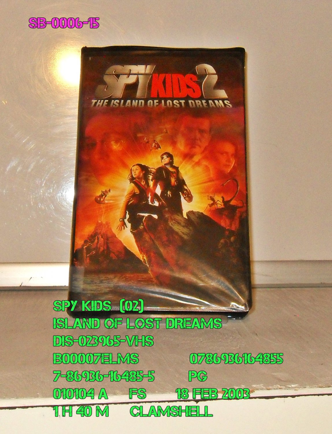 VHS - SPY KIDS  (02)  ISLAND OF LOST DREAMS