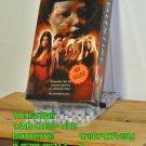 VHS - VALENTINE
