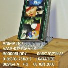 VHS - AMIMATRIX